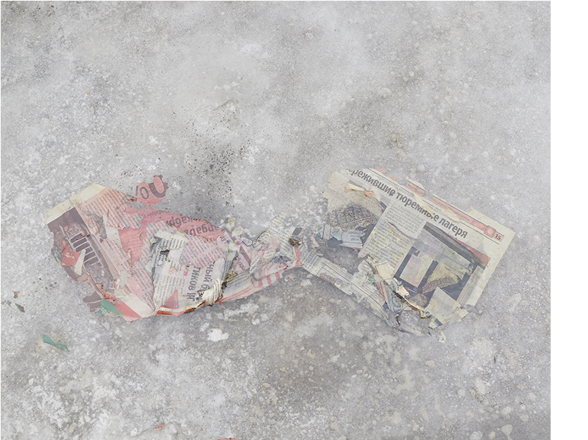 Supsi Erasmus Nicolas Polli Tallin Fotografia Photography déjà vu